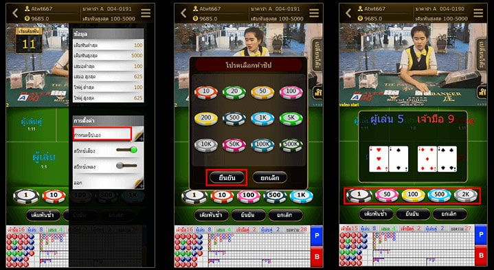 gclub-casino-mobile-2