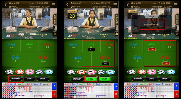 gclub-casino-mobile-5